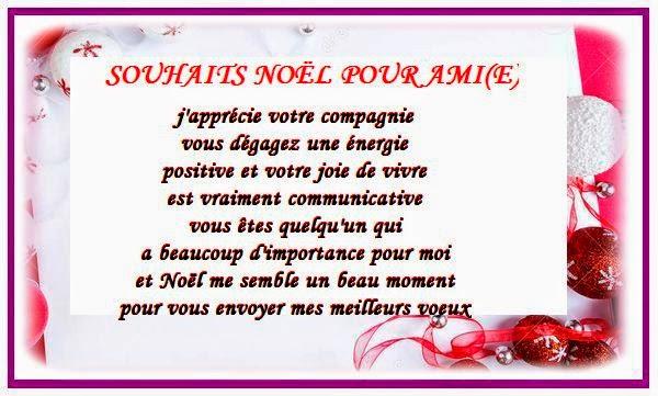 Texte D Amitie Voeux De Noel Citation D Amiti 233 Po 232 Me