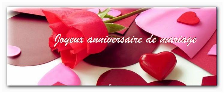 Texte d 39 amitie pour anniversaire de mariage texte d 39 amiti sms message po me et citation - Dessin anniversaire de mariage ...